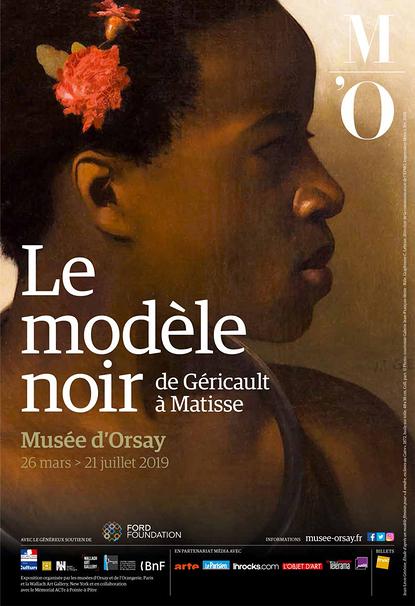 D Xl Exhibition : The exhibitions boutiques de musées