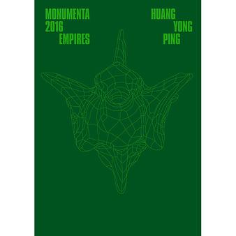 Huang Yong Ping - Empires - Monumenta 2016