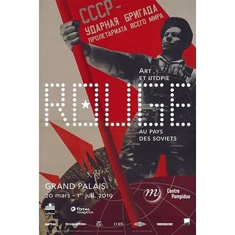 Affiche de l'exposition Rouge Art et utopie au pays des Soviets