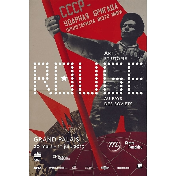 Exhibition poster Red Art and utopia in the land of Soviets