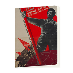 Klucis Notebook The USSR