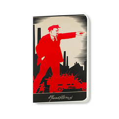 Strakhov Small Notebook Lenin