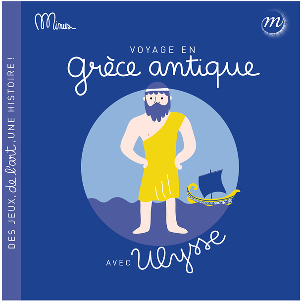 Travel to Ancient Greece with Ulysses