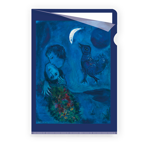 Paysage bleu Chagall Clear File - A4