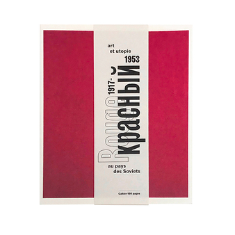 Red Rodtchenko Notebook
