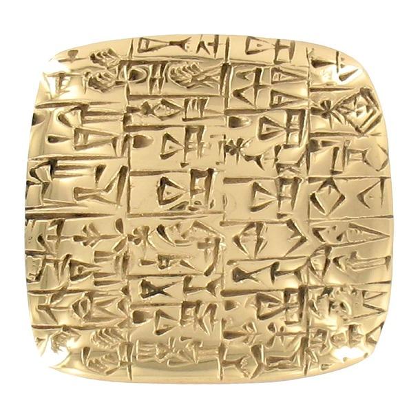 ancient sumerian inventions