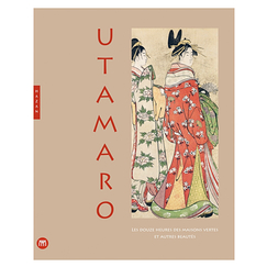 Utamaro The twelve hours of green houses and other beauties