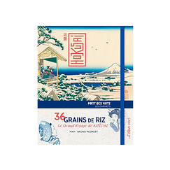 36 grains de riz, le grand voy Hokusai
