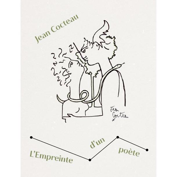 Jean Cocteau sang d'un poete