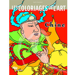Les coloriages de l'art Chine
