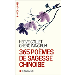 365 poems of Chinese wisdom