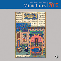 Calendrier 2015 Miniatures