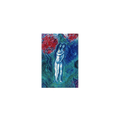 """Le Paradis"" by Marc Chagall magnet"