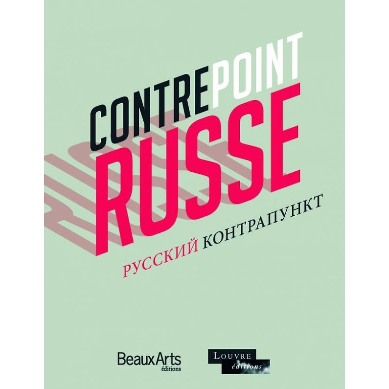 Catalogue d'exposition Contrepoint russe
