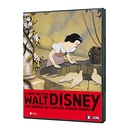 DVD - Once Upon a Time There Was Walt Disney