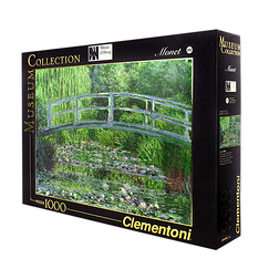 1000 Pieces Puzzle - Water Lilies, green harmony