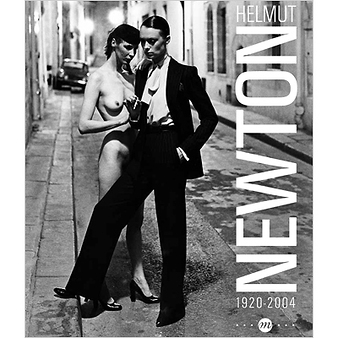 Helmut Newton, 1920 - 2004 - French