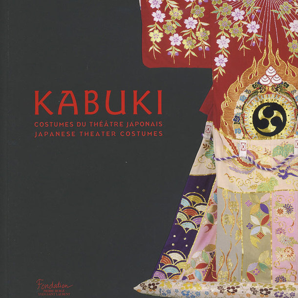 Kabuki Theatre History Tagged Keywords Style of Kabuki Theatre Costumes Related Keywords Kabuki