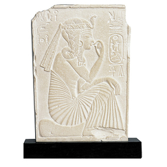 Ramses II as a child Stele