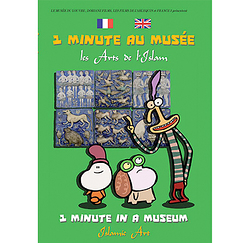 1 minute in a museum : Islamic art DVD