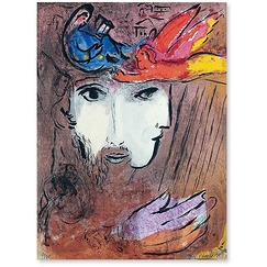 Poster David and Bethsabee by Marc Chagall