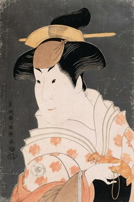 Portrait of onnagata Iwai Hanshirô IV in the role of Shigenoi