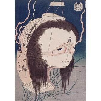 Le fantôme d'Oiwa - Papier sans cadre XS