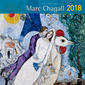 Calendrier 2018 Marc Chagall