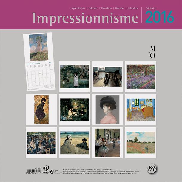 Calendrier Illustre Mois 2016 | Search Results | Calendar 2015