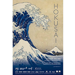 Exhibition poster Hokusai