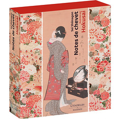 Sei Shonagon - Notes de chevet, illustrées par Hokusai