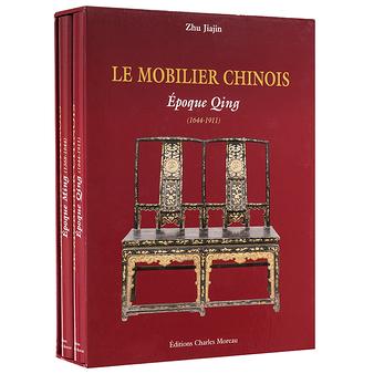 Le mobilier chinois coffret en deux volumes epoque for Mobilier chinois