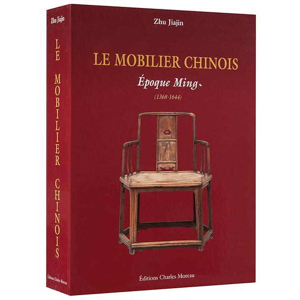 le mobilier chinois coffret en deux volumes epoque ming 1368 1644 epoque qing 1644 1911. Black Bedroom Furniture Sets. Home Design Ideas
